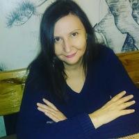 Людмила Исайко