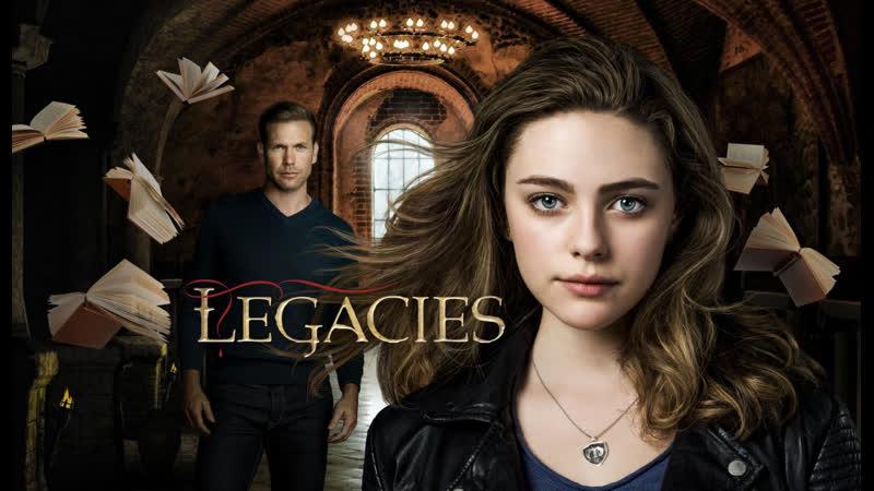 Josie Saltzman Penelope Park Kaylee Bryant Lulu Antariksa Наследие Legacies 1 сезон 14 серия короткая версия