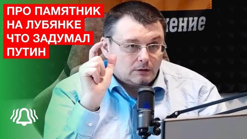 Путин и ФСБ Скандал вокруг Amnesty International и Навального Федоров о встрече Путина и Лукашенко