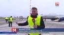 Аэропорт Симферополь в четвёртый раз признан одним из лучших в России