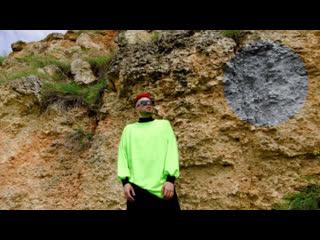 SHIFT feat. Nicole Cherry - Aloe Vera