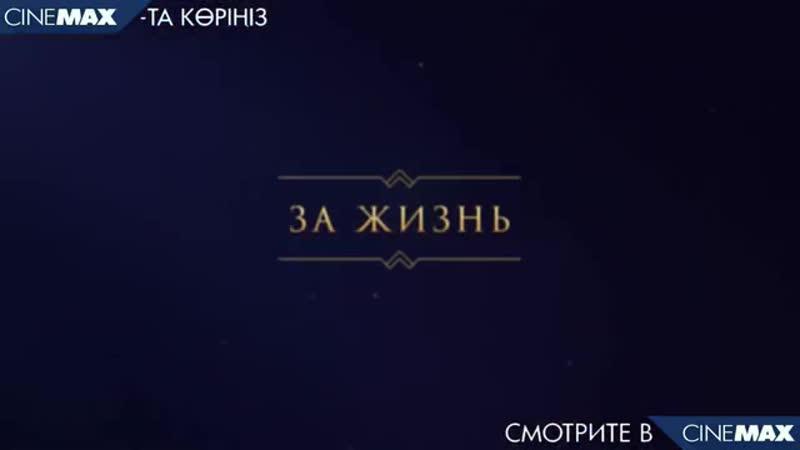 Аббатство Даунтон СМОТРИТЕ В