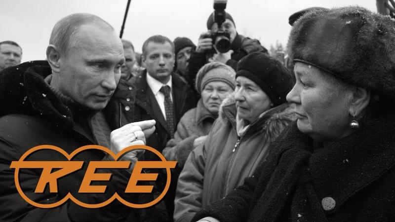 Contestation en Russie le poutinisme au pied du mur J SAPIR K CLÉMENT J R RAVIOT