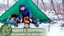 ⛺ Организация бивака укрытие из тента и самонадувающийся коврик Бушкрафт с Татьяной Гордеевой