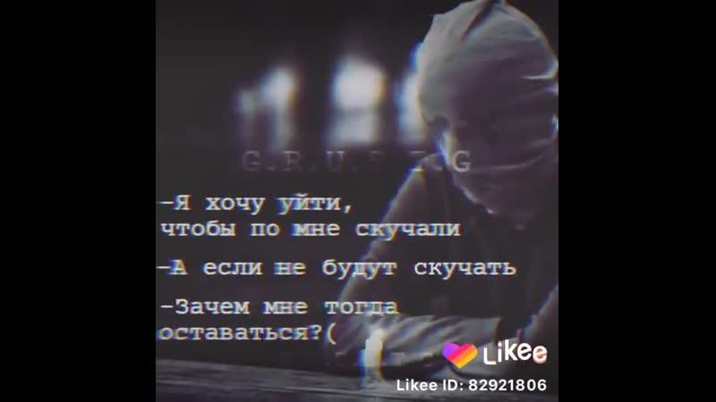 Likee_video_6775777266917576949-1.mp4
