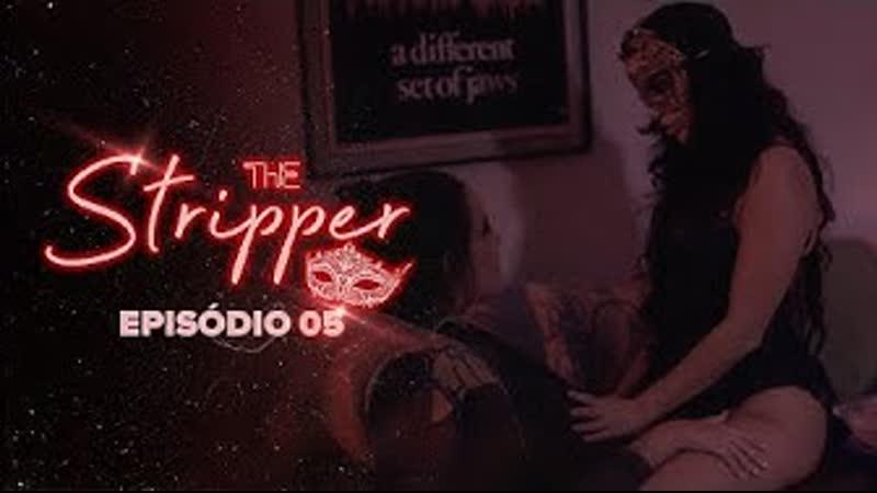 THE STRIPPER - Episódio 05 ¦ Subtitles [PARTE 2 EM JANEIRO - Leia a Descrição]