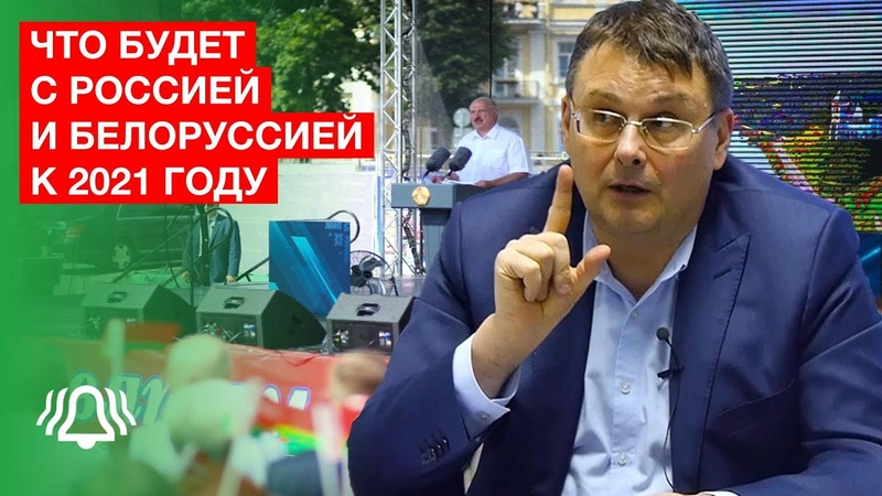Лидеры оппозиции 2 годичный кароновирус не хотите умереть вступайте в НОД честные переговоры
