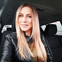 Катерина Витальевна