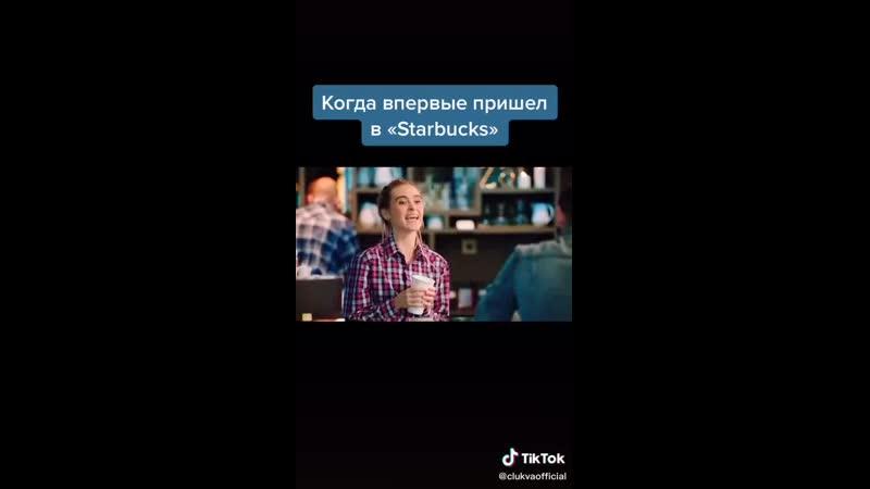 VIDEO 2020 08 13 11 20 27 1