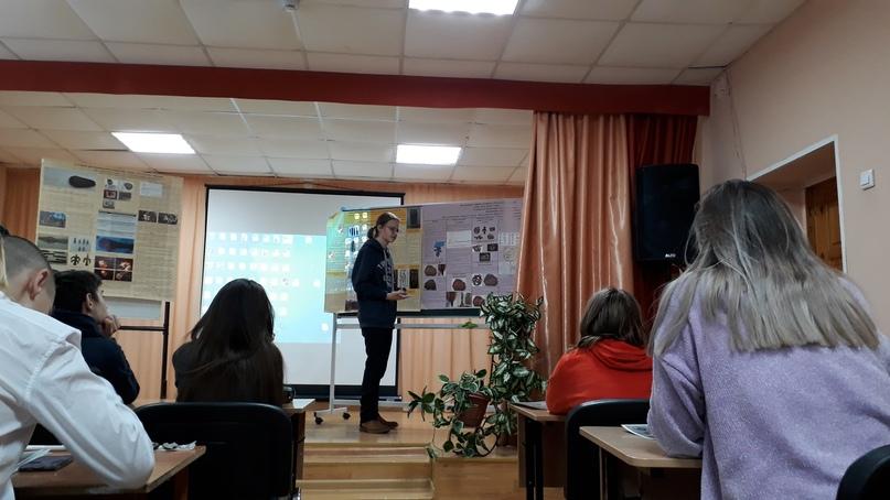 Возвращение «школьной археологии» и первый научный семинар для педагогов и учащихся «Археология в школьном и дополнительном образовании» (Уфа, 6 января 2020 года), изображение №8