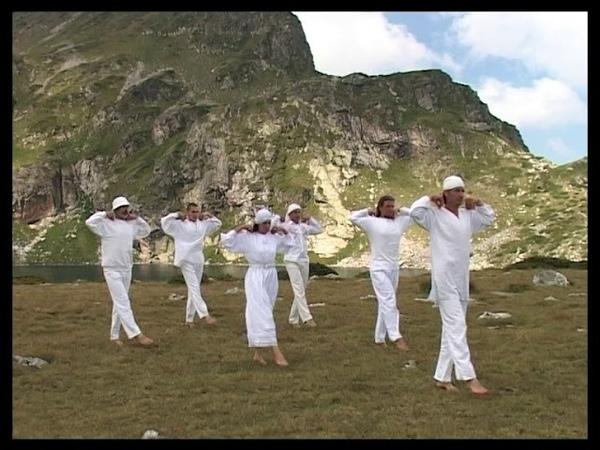 Упражнения для духа и тела Учителя Петра Дынова (Беинса Дуно) - фильм 2.