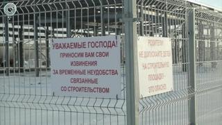 Телеканал ОТС: Жители Краснообска и представители застройщика встретятся за столом переговоров. В чём конфликт интересов?