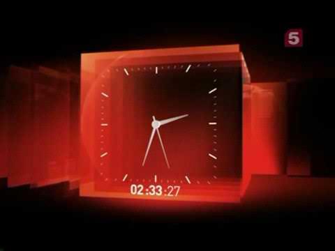 Конец эфира Пятый канал 17 01 2011