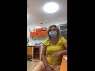 Детский стоматолог в Севастополе  Live