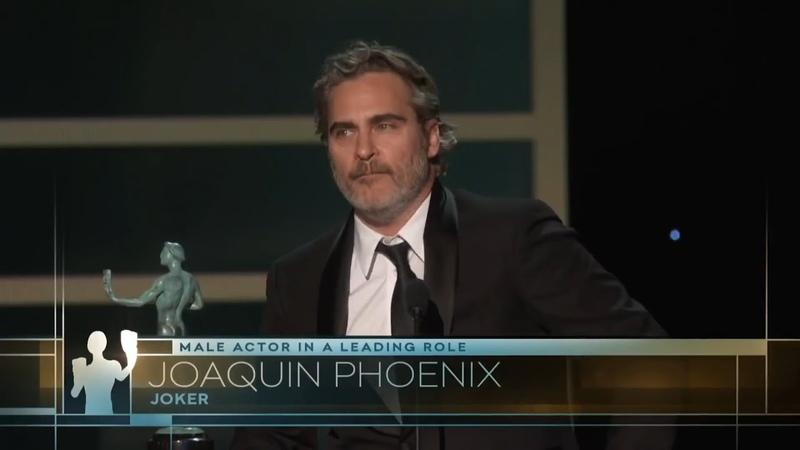 Хоакин Феникс: Победная речь на премии «Гильдии киноактеров» (Перевод, субтитры, 2020)