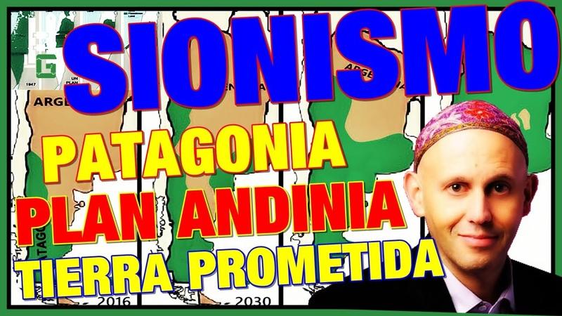 ¡SIONISMO en la Patagonia de CHILE y ARGENTINA: PLAN ANDINIA, más real que NUNCA!! La Granja Humana