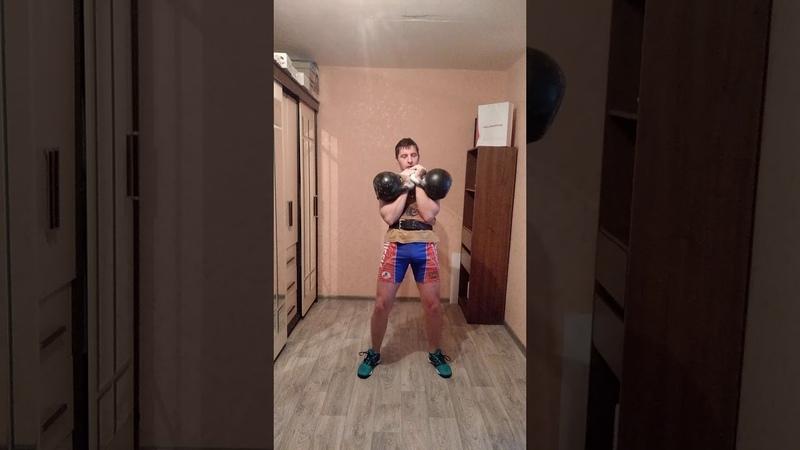 Коншин В Онлайн кубок двоеборье толчок 24 кг