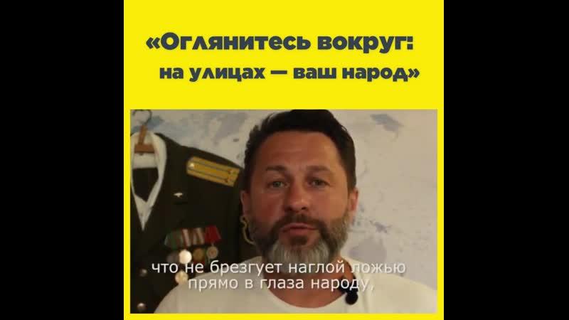 Я присягу давал народу Беларусь