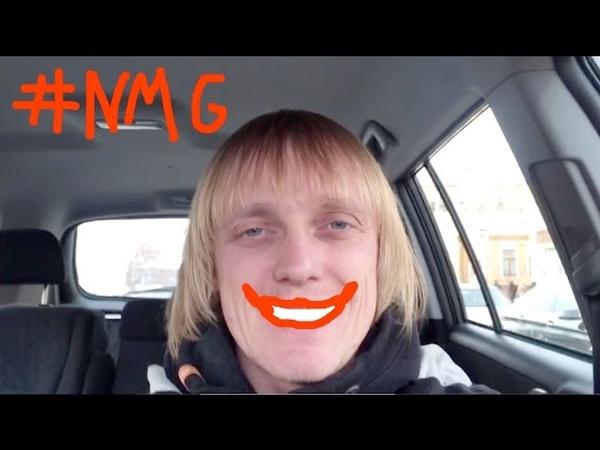 NMG Адерграунд Дрифт ин Будапешт парт ван. (Шиков, Цареградцев, Сайто, Кошарный и маленькая Ева)