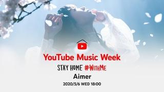 Aimer - Live in 武道館 blanc et noir