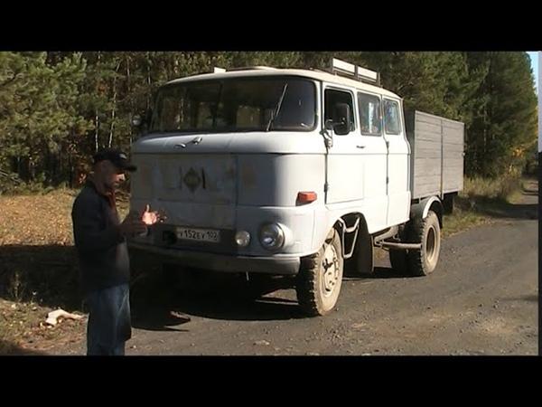 Дефицитная ифа 50 двух кабина бригадная на уфалейских дорогах
