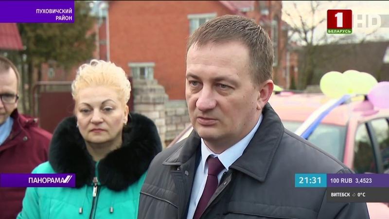 Детскому дому семейного типа из Марьиной Горки подарили долгожданную вместительную машину