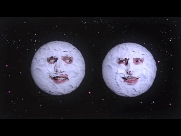 Луна из майти буш