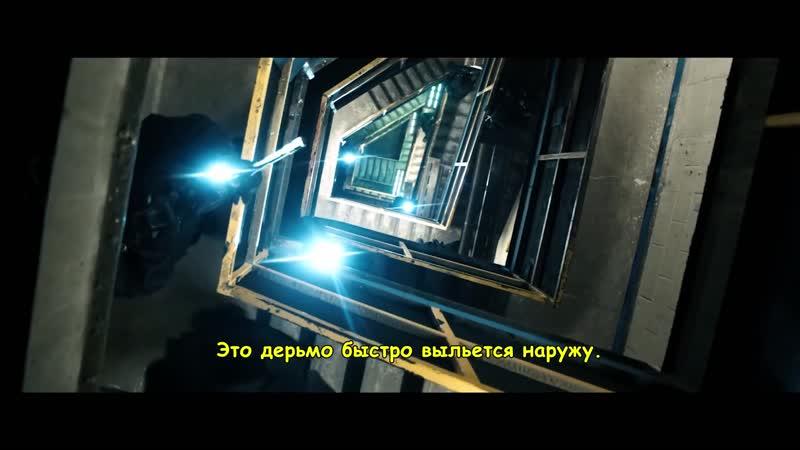 Пила 9 - Спираль - Русский трейлер (Субтитры)