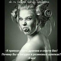 Олеся Еремейчук