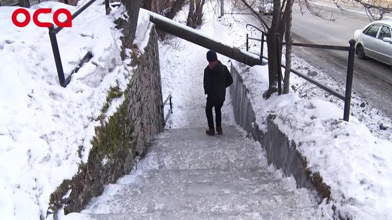Главный по Ачинску Анна Ахметова помогает людям