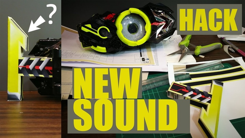 Hacking the dx hiden zero-one driver EP.01 NEW HENSHIN THEME SOUND