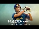 MS Dhoni Full Movie Sushant SIngh rajput