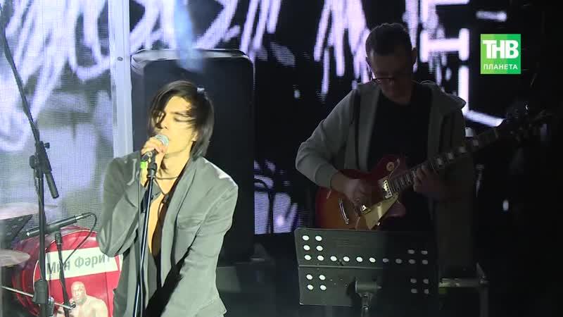 GAUGA рок төркеме беренче тапкыр Уфада үзенең концертын куйды