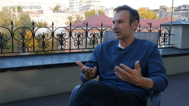 Святослав Вакарчук про Зеленського Тимошенко новий альбом та улюблений алкоголь