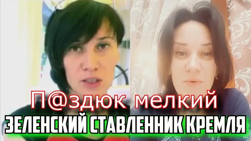 Порохоботы и новая Жанна Дарк