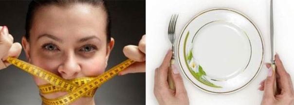 картинки голодание марафон корончатый или