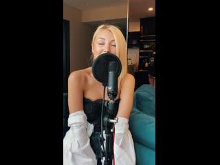 Марго Овсянникова - All of Me  (John Legend COVER)