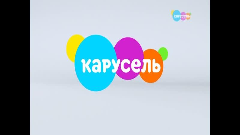 Рекламный блок и анонс (Карусель, 22.02.2020) 4