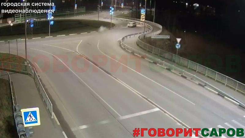 ДТП Саров перекресток пр Октябрьский ул строителя Захарова ул Ак Сахарова 09 11 19