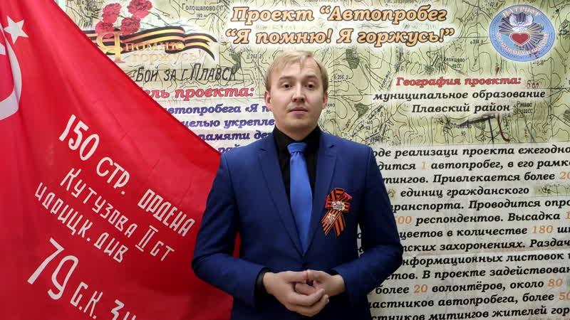 Спасибоветерану Томашовой Маргарите Павловне