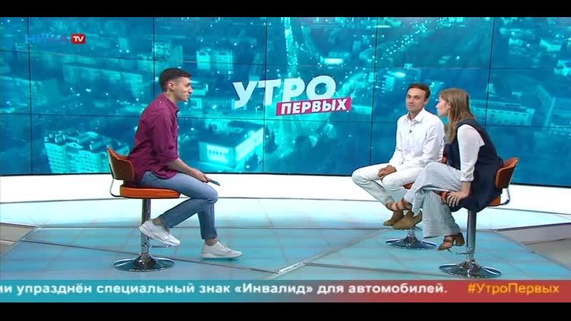 Яна Варакса и Кирилл Варакса Беглецы