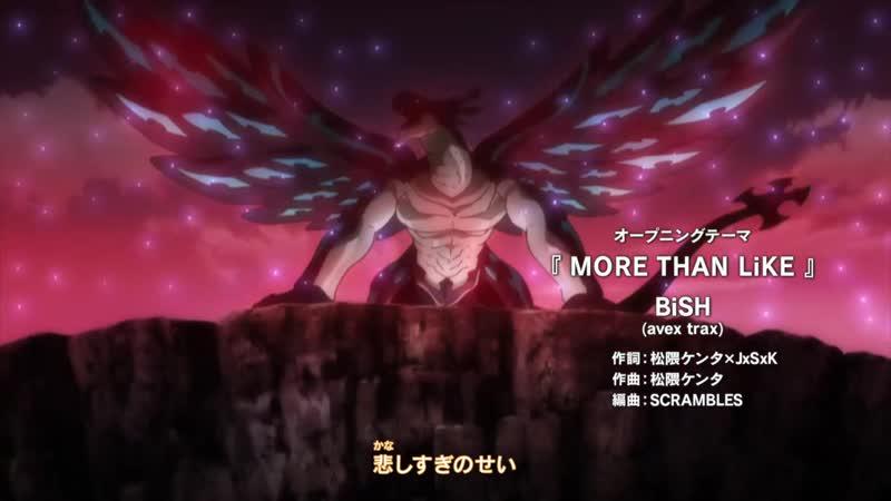 Fairy Tail III Final Series Сказка о Хвосте Феи 3 Финал OP 27