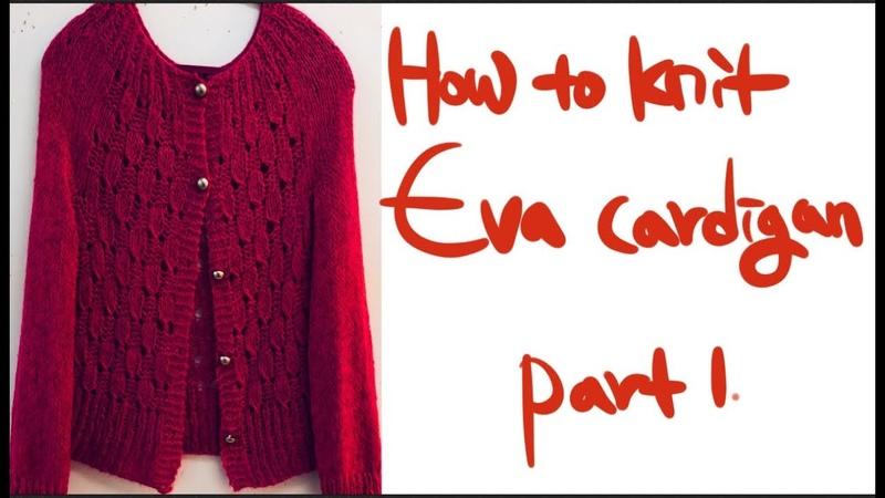 대바늘 뜨개질. How to knit.탑다운 가디건 뜨기. Part 1.
