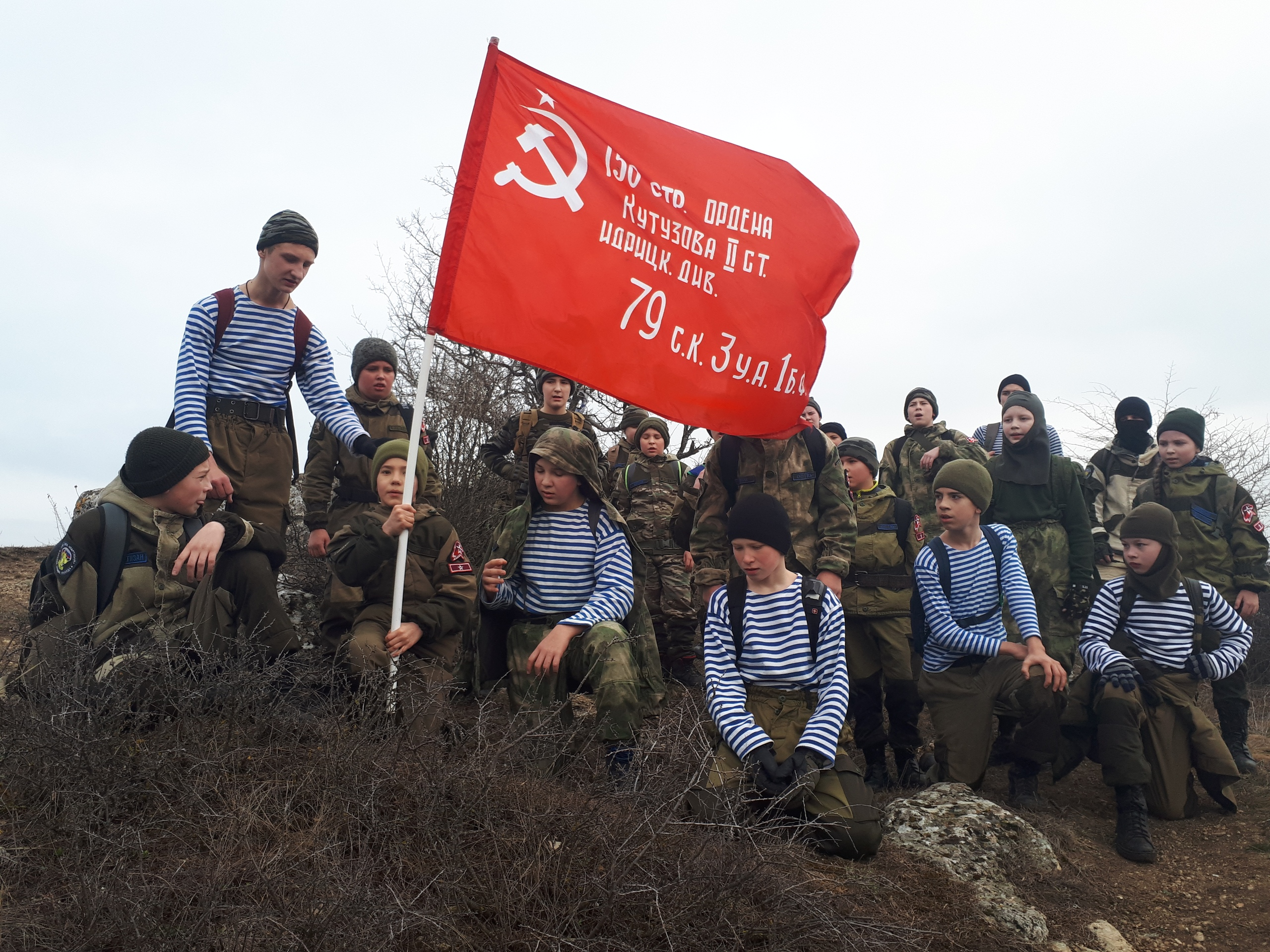 Забег на вершину г.Лысая 23 февраля 2020