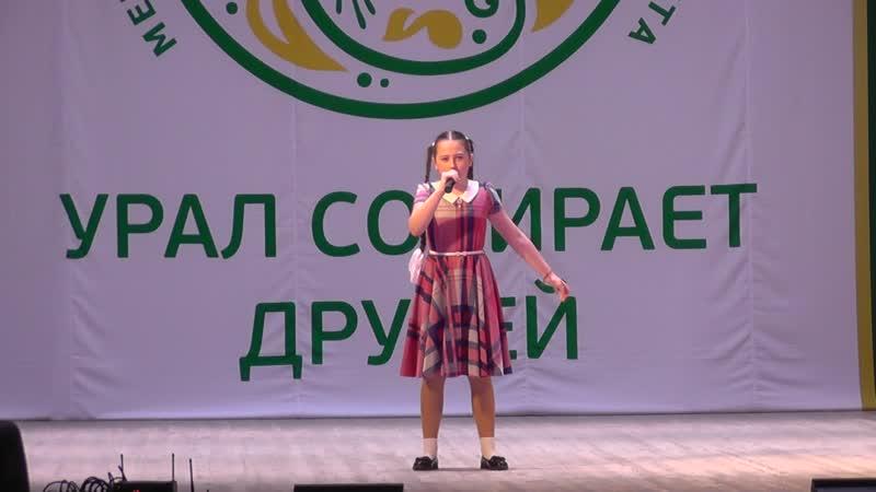 Коада Евангелина Белые панамки В Егоров