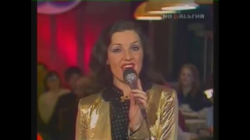 Надежда Чепрага Во имя мира и любви Салют фестиваль Прага 1984
