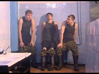 Солдаты Черпаки 22