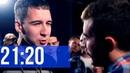 РЕТРОСПЕКТИВА 17 - SLOVOSPB СЕЗОН 2: ЮЛЯ KIWI vs БУКЕР Д. ФРЕД | | SLOVOFEST: ЧЕЙNИ х 13 47