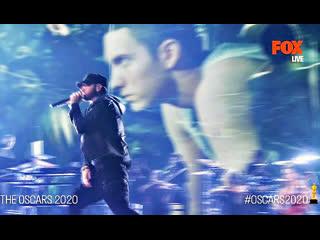 Живое выступление Eminem'a, на церемонии вручения наград премии Оскар (2020)