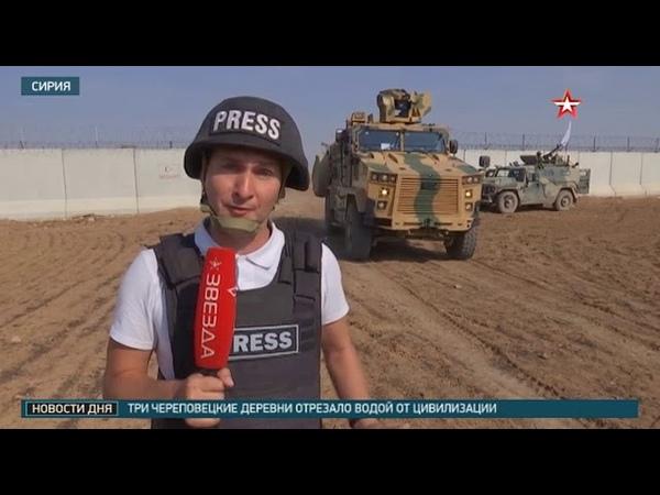 Дорога жизни как военная полиция РФ завершила второе патрулирование в Сирии